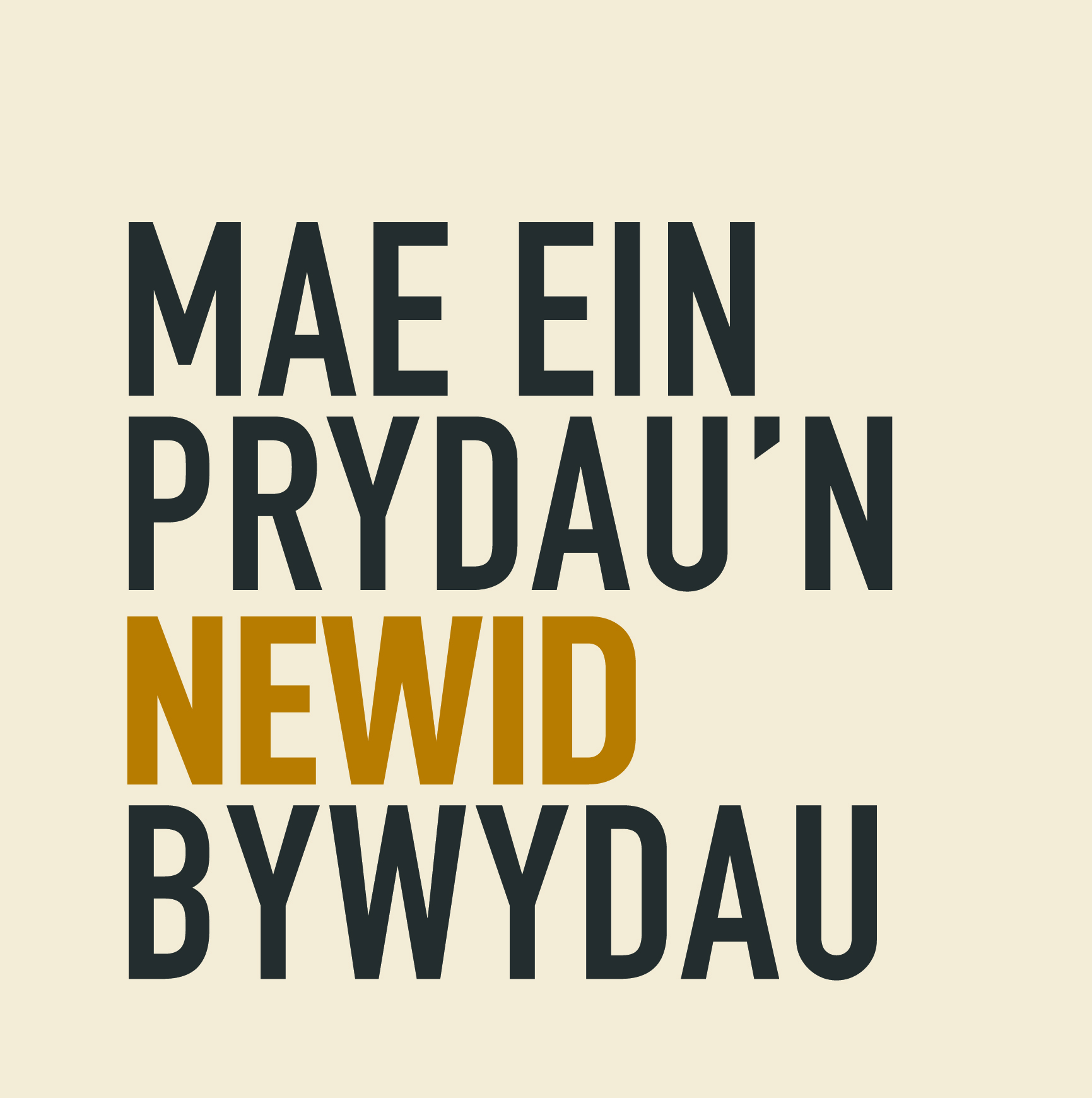 OUR MEALS Welsh logo.jpg