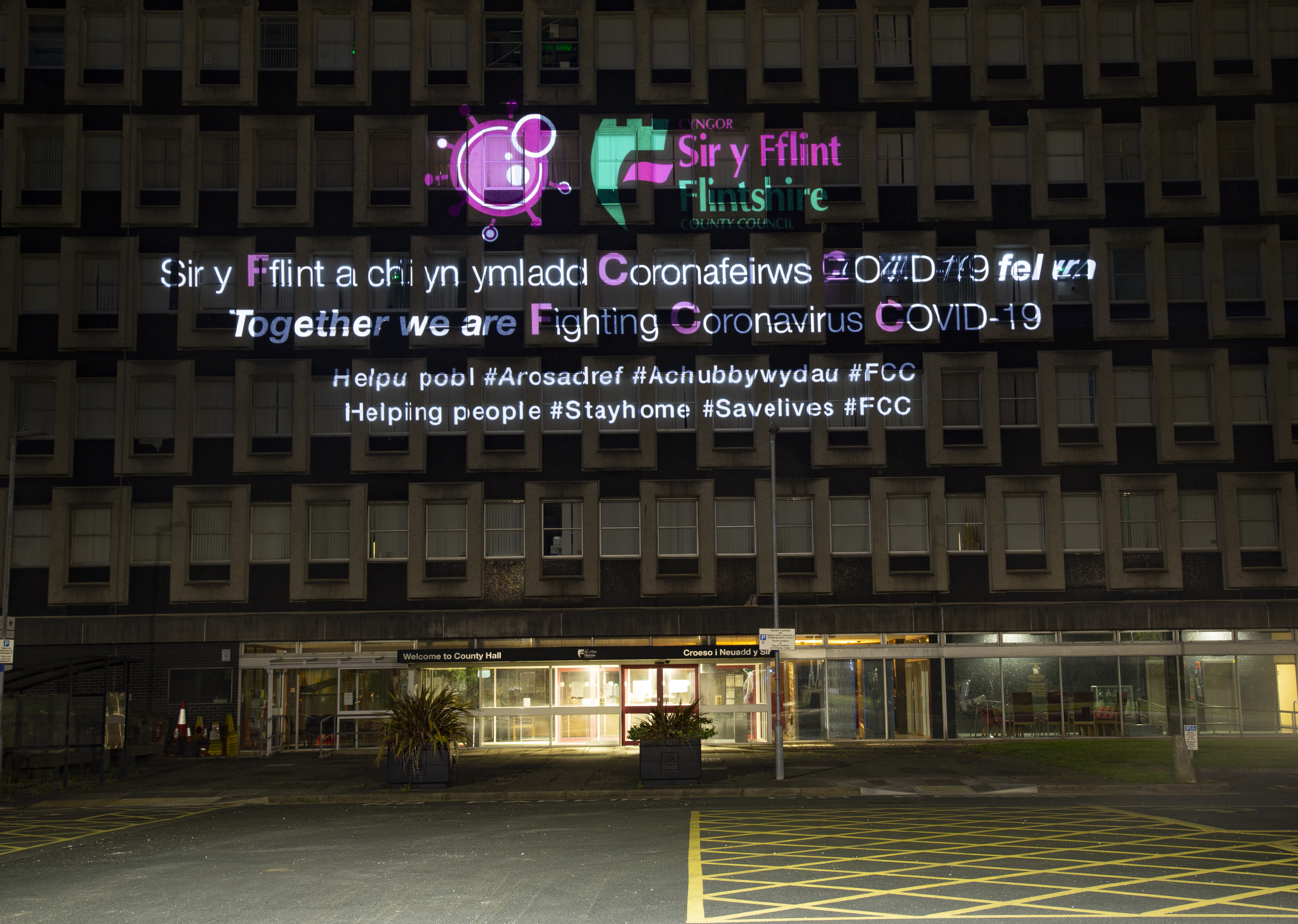 FCC support for the NHS (7 of 8).jpg